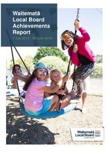 achievements-report-2016